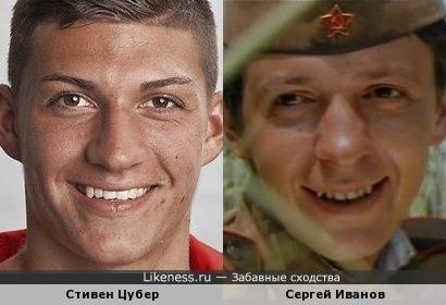 Стивен Цубер и Сергей Иванов