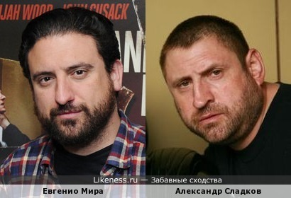 Евгенио Мира и Александр Сладков