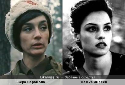 Вера Саранова и Фамке Янссен