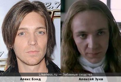 Алекс Бэнд и Алексей Зуев
