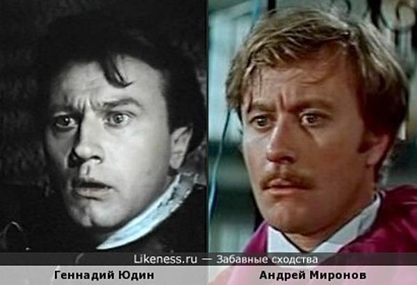 Геннадий Юдин и Андрей Миронов