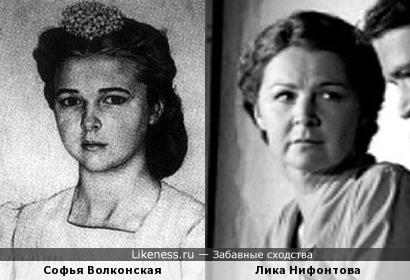 Софья Волконская (внучка Рахманинова) и Лика Нифонтова