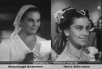 Александра Дорохина и Ольга Заботкина