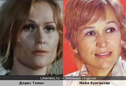 Дорис Томас и Майя Булгакова