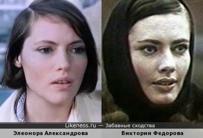 Элеонора Александрова и Виктория Федорова