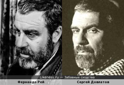 Фернандо Рей и Сергей Довлатов