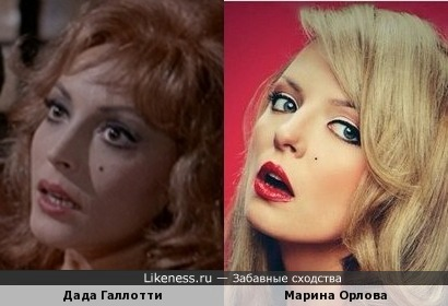 Дада Галлотти и Марина Орлова