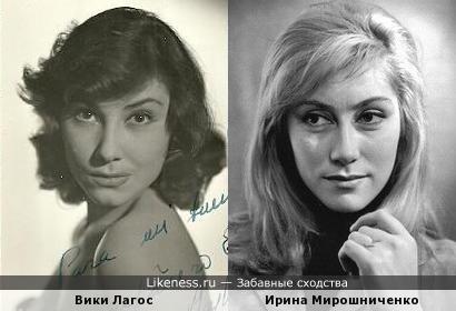 Вики Лагос и Ирина Мирошниченко