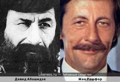 Давид Абашидзе и Жан Рошфор