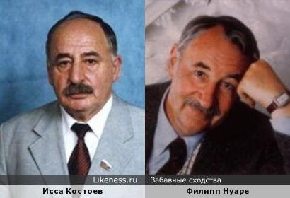 Исса Костоев и Филипп Нуаре
