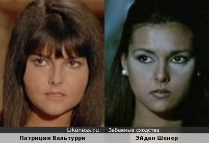 Патриция Вальтурри и Эйдан Шенер