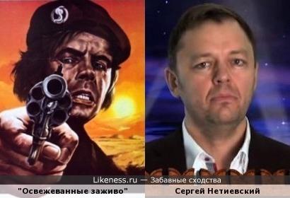 """Постер фильма """"Освежеванные заживо"""