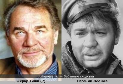 Жерар Тиши (?) и Евгений Леонов