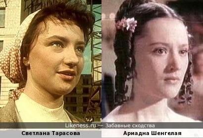 Светлана Тарасова и Ариадна Шенгелая