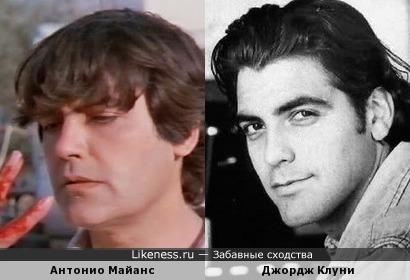 Антонио Майанс и Джордж Клуни