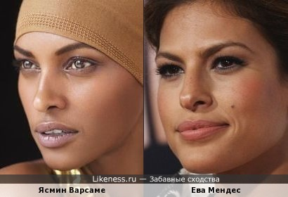 Ясмин Варсаме и Ева Мендес