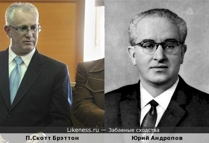 Адвокат дяди президента Обамы и Юрий Андропов