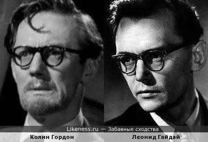 Колин Гордон и Леонид Гайдай