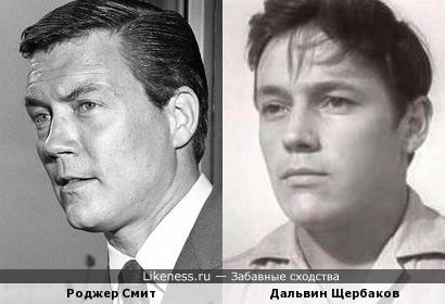 Роджер Смит и Дальвин Щербаков