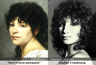 """""""Восточная женщина"""