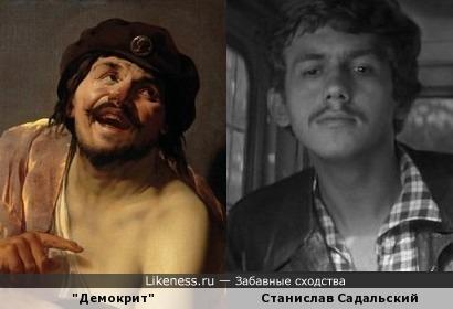 """""""Демокрит"""