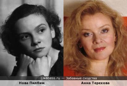 Нова Пилбим и Анна Терехова