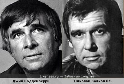 Джин Родденберри и Николай Волков мл.