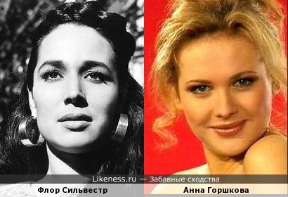 Флор Сильвестр и Анна Горшкова