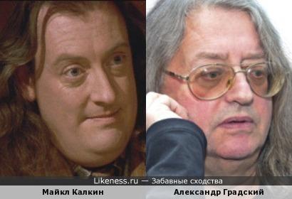 Майкл Калкин и Александр Градский