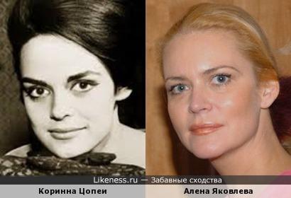 Коринна Цопеи и Алена Яковлева