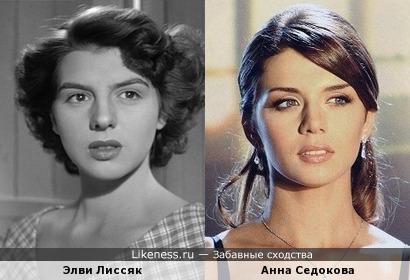 Элви Лиссяк и Анна Седокова