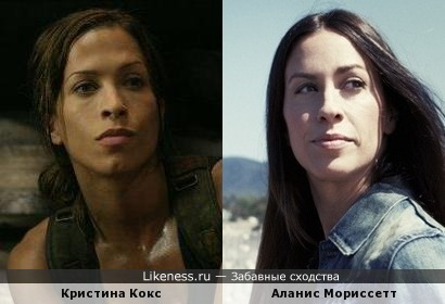 Кристина Кокс и Аланис Мориссетт