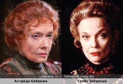Астрида Кайриша и Грейс Забриски