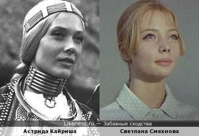 Астрида Кайриша и Светлана Смехнова