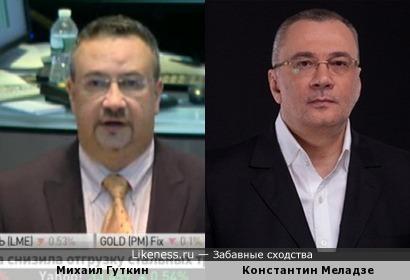 Михаил Гуткин и Константин Меладзе