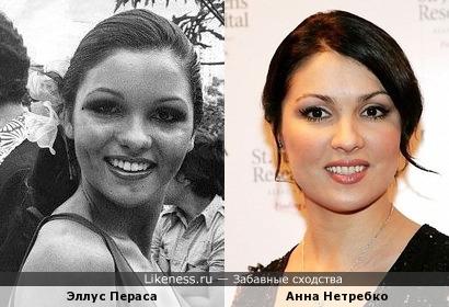 """Эллус Пераса (""""Мисс Венесуэла 1976"""") и Анна Нетребко"""