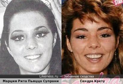 Марция Рита Пьяцца Супрани и Сандра Крету