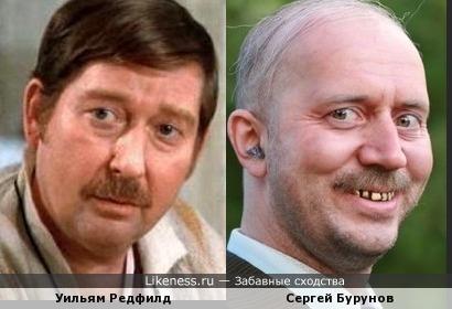 Уильям Редфилд и Сергей Бурунов