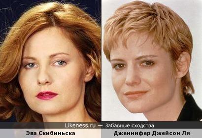 Эва Скибиньска и Дженнифер Джейсон Ли