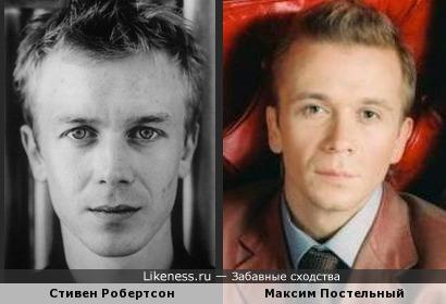 Стивен Робертсон и Максим Постельный
