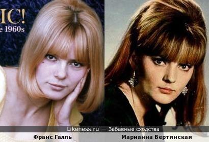 Франс Галль и Марианна Вертинская