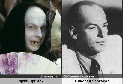 Иржи Примек напомнил Николая Черкасова