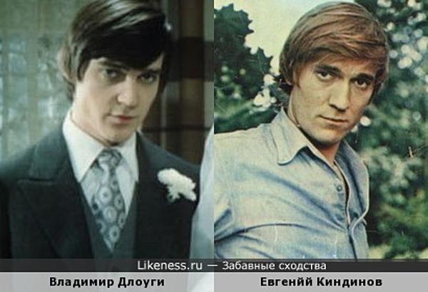 Владимир Длоуги и Евгений Киндинов