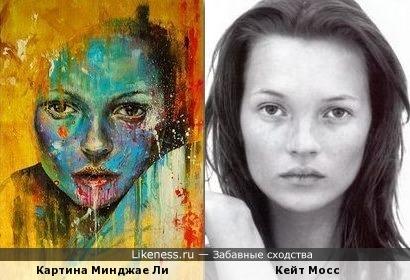 Картина Минджае Ли и Кейт Мосс (подозреваю, что именно её он и рисовал, пусть повисит, вдохновит кого-нибудь)