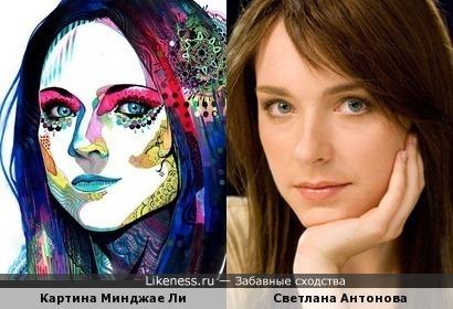 Картина Минджае Ли и Светлана Антонова