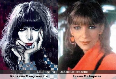 Картина Минджае Ли и Елена Майорова