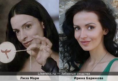 Лиза Мари и Ирина Баринова