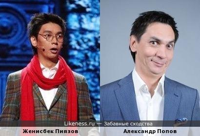 Женисбек Пиязов напомнил Александра Попова