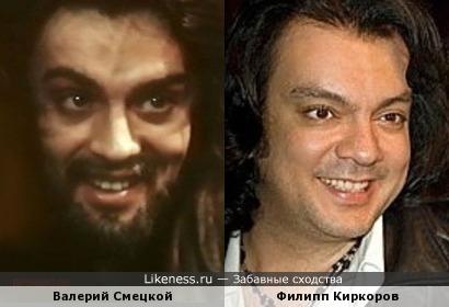 Валерий Смецкой и Филипп Киркоров