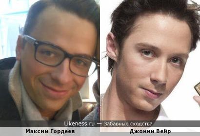 Максим Гордеев и Джонни Вейр